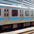 JR東日本 209系900番台 A編成90F⑦ モハ208-901 浦和電車区 京浜東北線 根岸線用