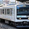 JR東日本 209系 MUE-Train編成① クヤ208_2 ①号車:WiMAXアンテナ搭載車