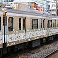 JR東日本 209系 MUE-Train編成② モヤ208_4 ①②号車:空気バネによる車体傾斜システム用試験装置搭載