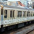 JR東日本 209系 MUE-Train編成④ モヤ209_4 ③号車:室内用LED灯具試験車