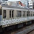 JR東日本 209系 MUE-Train編成⑤ モヤ208_3 ⑤~⑦号車:営業用車両を用いた地上設備の状態監視用機器の開発用