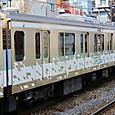 JR東日本 209系 MUE-Train編成⑥ モヤ209_3 架線モニタリング装置搭載