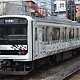 JR東日本 209系 MUE-Train編成⑦ クヤ209_2 軌道モニタリング装置搭載
