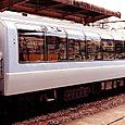 JR東日本 251系 オリジナル車 RM03編成⑥  モハ251形0番台 モハ251-6 「スーパービュー踊り子」 田町電車区