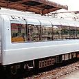 JR東日本 251系 オリジナル車 RM03編成⑧  モハ251形0番台 モハ251-5 「スーパービュー踊り子」 田町電車区