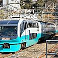 JR東日本_251系 RM02編成 特急 「スーパービュー踊り子」用 リニューアル車