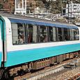 JR東日本 251系 リニューアル車 RM02編成⑧  モハ251形0番台 モハ251-3 「スーパービュー踊り子」 田町車両センター