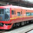 JR東日本 253系1000番台 OM-N2編成⑥ クハ253形1000番台 クハ253-1002 特急「きぬがわ」