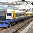 JR東日本 255系B01編成_「Boso View Express」