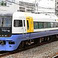 JR東日本 255系B01編成⑨ クハ255形 クハ255-1 Boso View Express