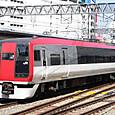 JR東日本 253系0番台 Ne10編成① クモハ252形0番台 クモハ252-10 N'EX