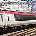 JR東日本 253系0番台 Ne10編成④ モハ252形0番台 モハ252-10 N'EX