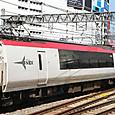 JR東日本 253系0番台 Ne10編成⑤ モハ253形100番台 モハ253-110 N'EX