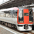 JR東日本 253系0番台 Ne106編成⑦ クモハ252形0番台 クモハ252-17 N'EX
