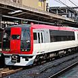 JR東日本 253系200番台 Ne202編成① クモハ252形200番台 クモハ252-202 N'EX