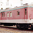 JR東日本 マニ50形電源車 マニ50-2186 リゾートEXP ゆう用「ゆうマニ」