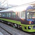 JR東日本 485系 YD01編成① クハ484_703 ジョイフルトレイン「やまどり」