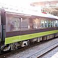 JR東日本 485系 YD01編成⑤ モハ485_704 ジョイフルトレイン「やまどり」