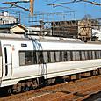 JR東日本 651系 スーパーひたち K109+K203編成⑤ モハ650形0番台 モハ650-17