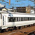 JR東日本 651系 スーパーひたち K109+K203編成⑥ モハ651形0番台 モハ651-17