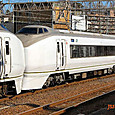 JR東日本 651系 スーパーひたち K109+K203編成⑧ クハ650形0番台 クハ650-8