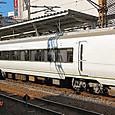 JR東日本 651系 スーパーひたち K109+K203編成⑩ モハ651形0番台 モハ651-8