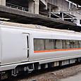 JR東日本 651系1000番台 OM201編成③ モハ651形1100番台 モハ651-1101 (101)