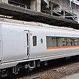 JR東日本 651系1000番台 OM201編成④ サロ651形1000番台 サロ651-1001 (1)