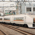 JR東日本 651系1000番台 OM205編成 特急 草津