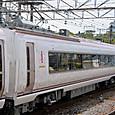 JR東日本 651系1000番台 伊豆クレイル用 IR01編成➁ モハ650-1007