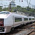 JR東日本 651系1000番台 伊豆クレイル用 IR01編成