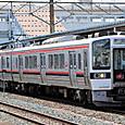JR東日本 719系0番台 H12編成 磐越西線用 仙台車両センター