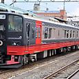 JR東日本 719系700番台 S27編成 磐越西線 フルーティア号 仙台車両センター