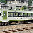 JR東日本 キハ100系 20m級両運転台車 キハ110形0番台 キハ110-5 気仙沼線用