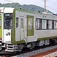 *JR東日本 キハ100系 先行量産車 16m級両運転台車 キハ100形0番台1~4 キハ100-1 北上線用