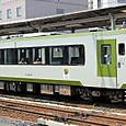 JR東日本 キハ100系 16m級両運転台車 キハ100形0番台 キハ100-8 北上線用
