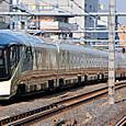 JR東日本 E001形 TRAIN SUITE 四季島