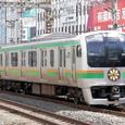 JR東日本 E217系 F01編成① クハE216形2000番台 クハE216-2061 ロングシート車 非貫通車