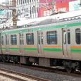 JR東日本 E217系 F01編成⑧ モハE217形1000番台 モハE216-1001 ロングシート車