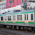 JR東日本 E231系近郊形 K39編成⑨  モハE231形3500番台 モハE231-3539 東海道線用 国府津車両センター