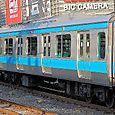 JR東日本 E233系1000番台 144編成② モハE232形1200番台 モハE232-1244 京浜東北線用 浦和電車区