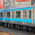 JR東日本 E233系1000番台 144編成③ モハE233形1200番台 モハE233-1244 京浜東北線用 浦和電車区