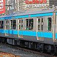 JR東日本 E233系1000番台 144編成⑤ モハE233形1000番台 モハE233-1044 京浜東北線用 浦和電車区