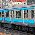 JR東日本 E233系1000番台 144編成⑦ モハE232形1400番台 モハE232-1444 京浜東北線用 浦和電車区
