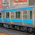 JR東日本 E233系1000番台 144編成⑧ モハE233形1400番台 モハE233-1444 京浜東北線用 浦和電車区
