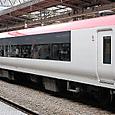 JR東日本 E259系0番台 Ne16編成②  モハE258形0番台 モハE258-16 成田エクスプレス用 鎌倉車両センター