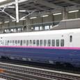 JR東日本 E2系 東北新幹線 やまびこ J14編成⑥ E226形300番台 E226-327