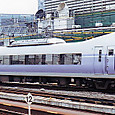 JR東日本_E351系量産先行車 S2+S22編成⑨ クハE351形300番台 クハE351-302 特急 「あずさ」