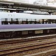 JR東日本_E351系1000番台 量産改造車 S21+S2編成⑥ モハE351形1000番台 モハE351-1004 特急 「スーパ-あずさ」