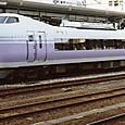 JR東日本_E351系1000番台 量産改造車 S21+S2編成⑫ クハE351形1000番台 クハE351-1002 特急 「スーパ-あずさ」